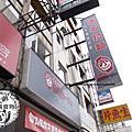 20110525 赤坂拉麵