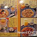 20101024~1028洋麵屋