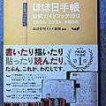 2012 1101 Guidebook