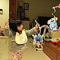 20120206_新手機nokia 300 and 元宵燈籠