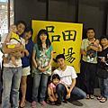 20120609_品田牧場 交大鬆餅
