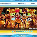 20130831_日本迪士尼前置照片