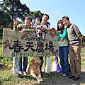 20110206_春天農場