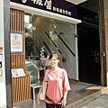 【台中食記】陶板屋 (崇德店)