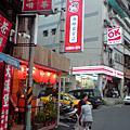 【台北食記】龍園海鮮家常菜