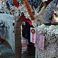 【台北旅遊】三芝賞櫻+貝殼廟
