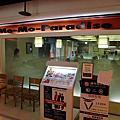 【台北食記】momo paradise 公館