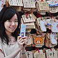 北海道自助day2大通公園北海道神宮