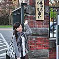 北海道自助DAY1