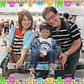 宗翰4歲3個月日本五日遊-Part 1