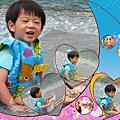 宗翰2歲8個月新馬八日遊-Part 2