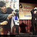 2014-12扶輪社聖誕晚會