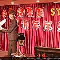 2015-01欣橋尾牙表演