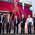 2015-04 清水服務區開幕