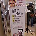 2015-04 中壢SOGO女鞋特賣