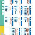 台灣出版社