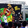 11/18大理高中校慶