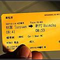 高鐵行 板橋>桃園
