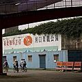 Mobile01-台北單車隊-04/10板橋>三峽>板橋