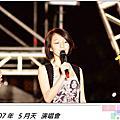 港工07年5月天演唱會 張紹涵