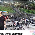 Mobile01-台北單車隊-04/21板橋>碧潭>板橋