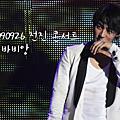 JunJin-090926/27CON