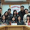 20100102-[國際例會]扶輪基金會獎學金講座