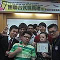 20100703-七團聯合暨地區代表就職