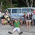 20080905-07蘭嶼生活營之兒童蚊子電影院(三天兩夜)