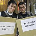 20100424-RID3480-2010-11地區講習會