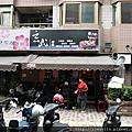 20120114 玄武壽司
