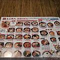 20110323 土三寒六