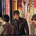 5/1 羅馬浴場2 首映見面會