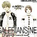 ■。Galerians.//NET 收藏品。