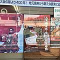 0411上田輕井澤