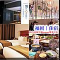 0419 JR花博飯店