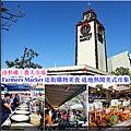12.27 Farmer's Market
