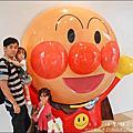 橫濱/麵包超人博物館