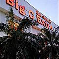 Big C & Big C Extra