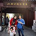 104.01.01-01.06《中國》元旦上海之旅