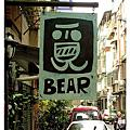 20120210覓熊