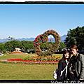 南投單日旅行   2006.12.05