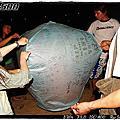 北基二日遊 E500   2006.06.27-28