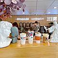 三露奶茶舖 鹽行店
