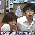 截圖專區♡日劇交響情人夢