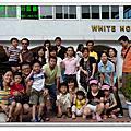 三訪WHITE HOUSE