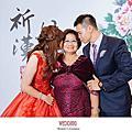 祈漢 & 毓霞 婚禮攝影