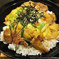 指宿鄉土料理--青葉