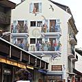 法國阿爾卑斯