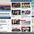 瑞典斯德哥爾摩攻略